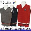 【15秋冬】【70%OFF】Paradiso(パラディーゾ)ASM01C メンズ ニットベスト