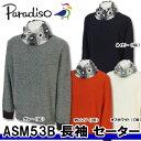 【15秋冬】【70%OFF】Paradiso(パラディーゾ)ASM53B メンズ 長袖 セーター