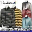 【15秋冬】【60%OFF】Paradiso(パラディーゾ)ASM51B メンズ 長袖 ボーダー柄 フルジップセーター