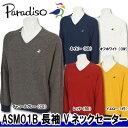 【15秋冬】【60%OFF】Paradiso(パラディーゾ)ASM01B メンズ 長袖 Vネックセーター