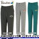 【15秋冬】【73%OFF】Paradiso(パラディーゾ)ASM02K メンズ...