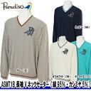 【15秋冬】【65%OFF】Paradiso(パラディーゾ)ASMT1B メンズ 長袖 Vネックセーター(綿95%・カシミヤ5%)