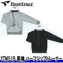 【14秋冬】【70%OFF】TOURSTAGE(ツアーステージ)YTM51B メンズ 長袖 ハーフジップトレーナー