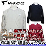 ��14���ߡۡ�63��OFF��TOURSTAGE�ʥĥ������ơ�����YTM34D ��� 2WAY ŵ ��� V�ͥå��֥륾���BASIC SIZE��