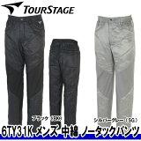【14秋冬】【75%OFF】TOURSTAGE(ツアーステージ)6TY31K メンズ 中綿 ノータックパンツ