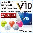 ◆2ダースパック◆【68%OFF】【16年/TOUR B V10】ツアーステージ TOUR B V1