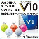 【16年●TOUR B V10】ブリヂストン TOUR B ...