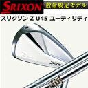 【14年/限定】SRIXON(スリクソン) Z U45 軟鉄鍛造アイアン型ユーティリティ スチールシャフト 【02P03Dec16】