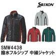 【14秋冬】【55%OFF】SRIXON(スリクソン) SMW4438 メンズ 撥水フルジップ 中綿ジャケット
