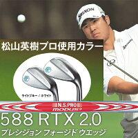 588rtx20-fg-cm-m