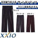 【13秋冬】【75%OFF】ゼクシオXXW3618 メンズ ウィンドパンツ 【02P03Dec16】