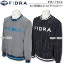 19春夏  50%OFF FIDRA フィドラ FI51TY02 チェック柄 長袖 クルーネック ライトプルオーバー メンズ