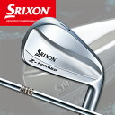 【19年】SRIXON(スリクソン)Z-FORGEDアイアン(#5-9,PW/6本組) ダイナミックゴールドDSTスチールシャフト【日本正規品】