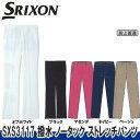 【13春夏】【68%OFF】SRIXON...