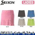 【14春夏】【65%OFF】SRIXON(スリクソン)SWS4213 インナー付 スカート(レディース)
