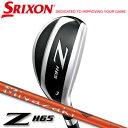 【16年】SRIXON(スリクソン)Z H65 ハイブリッド ユーティリティ Miyazaki kaula7 fo