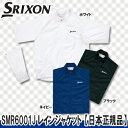【16年】ダンロップ SRIXON(スリクソン) SMR6001J レインジャケット【日本正規品】