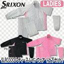 【62%OFF】ダンロップ SRIXON(スリクソン) SLR0300