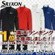 【14年】ダンロップ SRIXON(スリクソン) SMR4180 レインウェア(上下セット)【日本正規品】 【02P01Oct16】