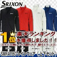 smr4180_rank