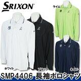 【14秋冬】【55%OFF】SRIXON(スリクソン)SMP4406 メンズ 長袖ポロシャツ 【02P03Dec16】