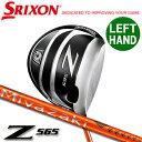 ★SRIXON(スリクソン)Z565 [左用]ドライバー Miyazaki kaula MIZU 5カーボンシャフト