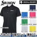 【18春夏】【45%OFF】SRIXON(スリクソン)byデ...