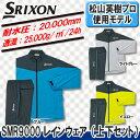 【19年】ダンロップ SRIXON(スリクソン) SMR90...