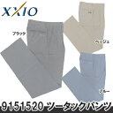 【15春夏】【61%OFF】XXIO(ゼクシオ)9151520 ツータックパンツ(メンズ)