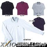 【13秋冬】【62%OFF】ゼクシオXXP3601 メンズ 長袖ポロシャツ 【02P03Dec16】