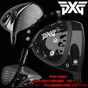 PXG GOLF(パーソンズエキストリームゴルフ)PXG 0811 ドライバー USモデルFUJIKURA PRO 63 カーボンシャフト