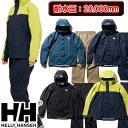 【20年】ヘリーハンセン HOE12000 Helly Rain Suit レインウェア(上下セット)【メンズ】【透湿20000g/m2/24h、耐水圧20000mm】【11672】