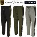【19秋冬】EDWIN GOLF(エドウィン)EG19AW1020【スリムタイプ】メンズ パンツ ANKLE SLIM TAPERED PANTS【11869】