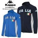 【16秋冬】Kappa(カッパ)フリースジャケット KG652KT51