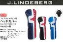 【16年最新】J.LINDEBERG(J.リンドバーグ)JL-413F フェアウェイウッド用 ヘッドカバー