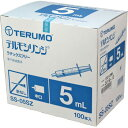 TERUMO テルモシリンジ 5mL SS-05SZ 1箱 (100本入)