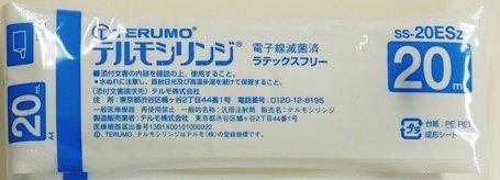 【お得なセット】TERUMO テルモシリンジ 20mL SS-20ESZ 20ml×5本