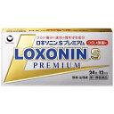 【第1類医薬品】ロキソニンSプレミアム 24錠 5個セット