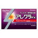 【第2類医薬品】アレグラFX 28錠