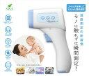 SKS株式会社 インセカンズ プラス 非接触式電子温度計 日本語説明書、1年間のメーカー保証付
