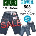 J503rs_sale