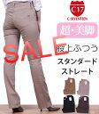 C303_color-sale