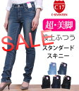 C306_denim-sale