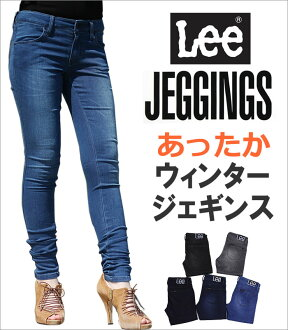 "Put it in ""WINTER JEGGINGS' ウインタージェギンス / winter ♪ LadyLEE and Lady Lee /JEGGINGS / jeginsu / LL0330 _ 246 _ 226 _ 200 _ 276 _ 201"