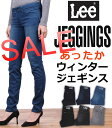 Ll0330_winter2-sale