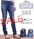 5506l-sale