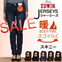 【SALE! ¥7560⇒¥5292】【国内送料無料】暖『JERSEYS』MIDDLE LINE スキニー/あった