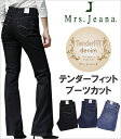 【SALE】Tender Fit テンダーフィット ブーツカットMrs.Jeana/ミセスジーナ/ミセスジーンズMJ-4143MJ4143_S5_R5_W5LADY'S【RCP】【RCP..
