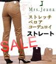 Mj4172sale-0001