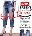 【SALE! ¥14...